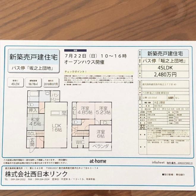 坂之上7 モデルⅡ初開催 18.7.17 .jpg