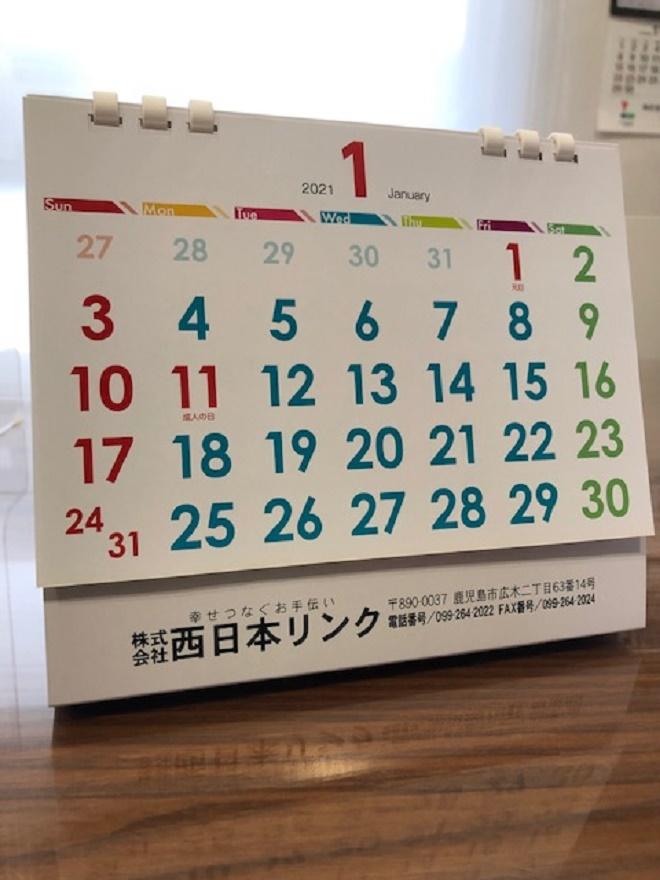 2021カレンダー 2020.11.19 .jpg